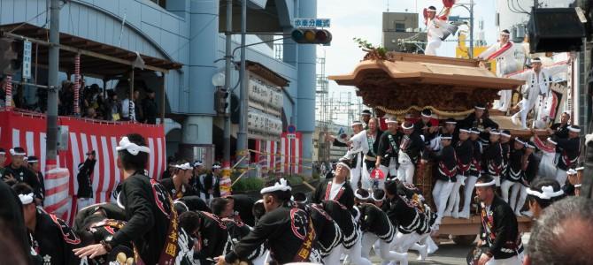 Festival de Kishiwada, rencontres et soirée inoubliables