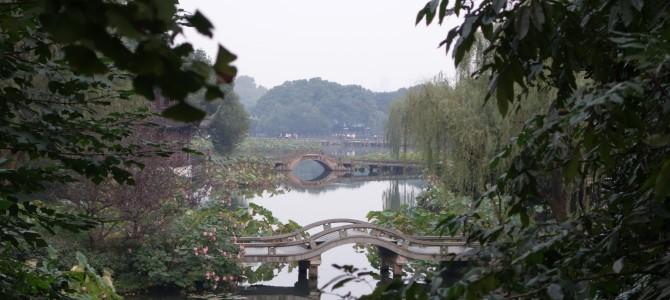 Deux jours à Hangzhou