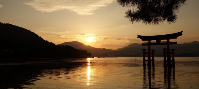 Miyajima, l'une des 3 plus belles vues du Japon (part. 1)